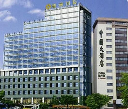 Jinzhou Hotel Guangzhou: Exterior