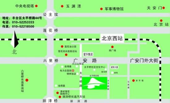 Shanshui Trends Hotel Beijing Liuliqiao : Map