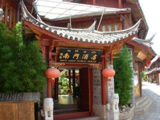 Photo of Nanmen Hotel Lijiang
