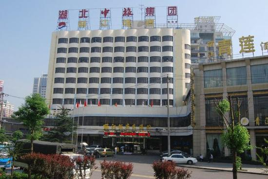Photo of Li Jiang Hotel Wuhan