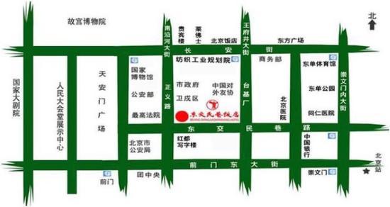 동 자오 민 씨앙 호텔 이미지