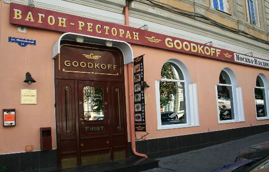 Goodkoff