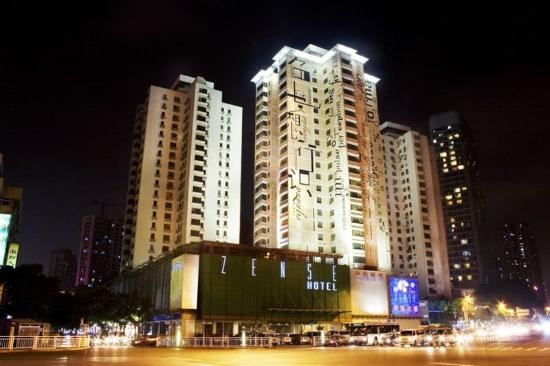 Photo of Zense Inn Shenzhen