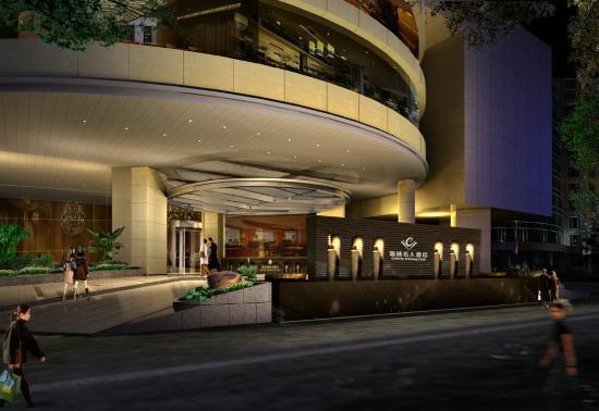 Celebrity Ruicheng Hotel