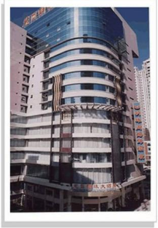 Photo of Starway Dragon Pearl Hotel Guangzhou