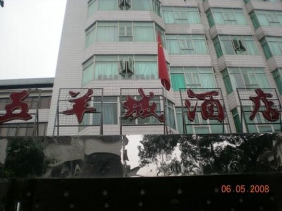 Photo of Five Rams City Hotel Guangzhou