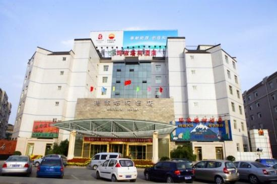 Photo of Maitark Hotel Beijing