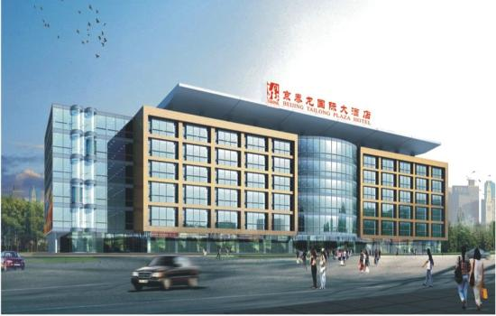 Jingtailong International Hotel: Exterior
