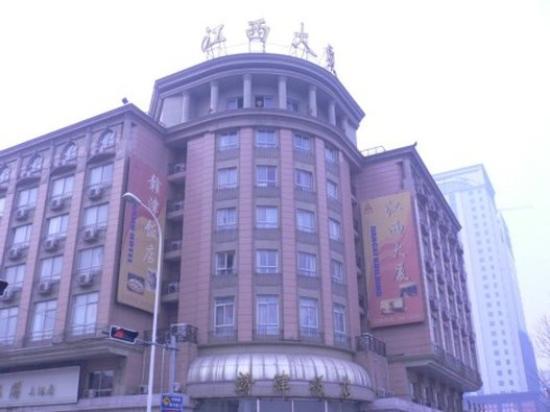 Gan Jin Hotel: Exterior