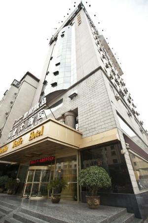 Weiye Business Hotel: Exterior
