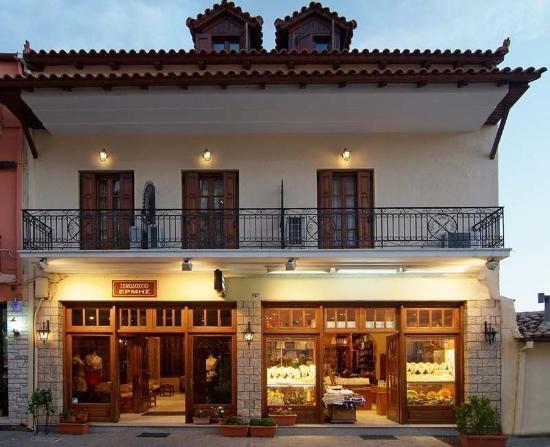 에르메스 델피 호텔
