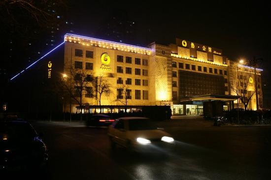Photo of Haorete Hotspring Hotel Beijing