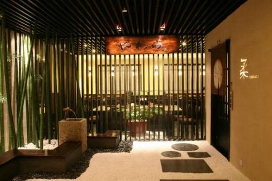 Ambassador Hotel: Restaurant