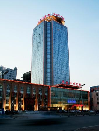 Photo of Luban Yizhou Hotel Linyi
