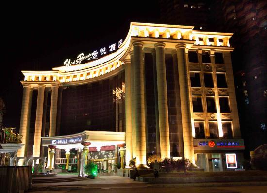 Photo of Yun's Paradise Hotel Shanghai