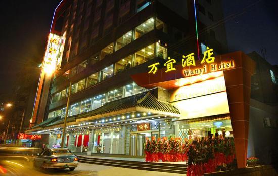 Photo of Paco Business Hotel (Jiangtai) Guangzhou