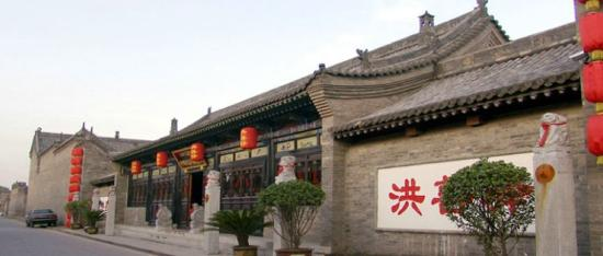 Photo of Hongshanyi Inn Pingyao
