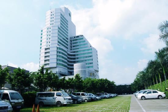 Photo of Guangxuan Hotel Guangzhou