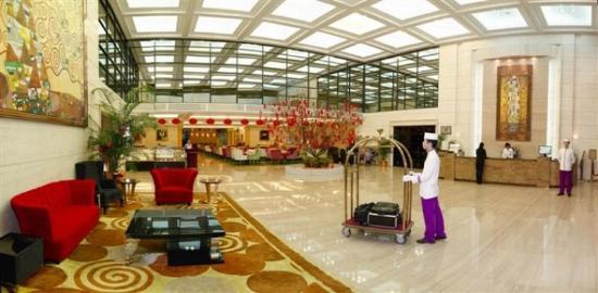 Langshan Hotel : Lobby