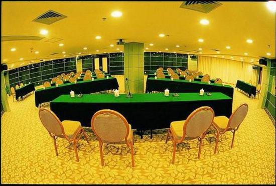 Xinyu Holiday Hotel Fuyang Hotel: Meeting Room