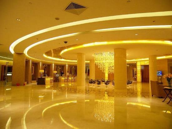 Ausotel Dayu Beijing: Lobby