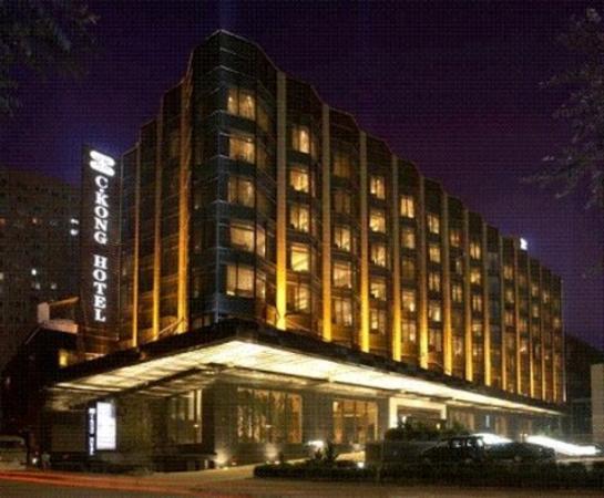 C Kong International Hotel (beijing, Kina)  Hotel. Millennium Hotel Abu Dhabi. Grand Haber Hotel. Zazen Boutique Resort. Spinnakers Gastro Brewpub And Guesthouses. Islantilla Golf Resort. MENA Plaza Hotel Riyadh. Lautruppark Hotel. Villaggio Hotel Lido San Giuseppe