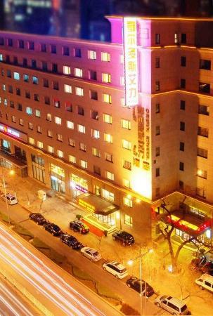 The Ordos Hotel
