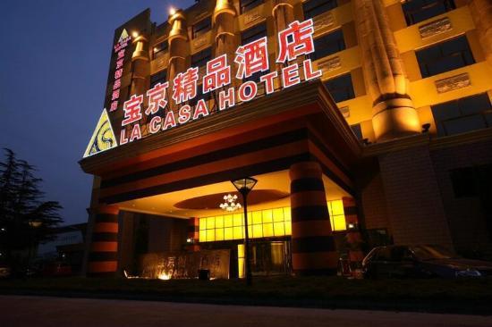 Photo of La Casa Hotel Shanghai