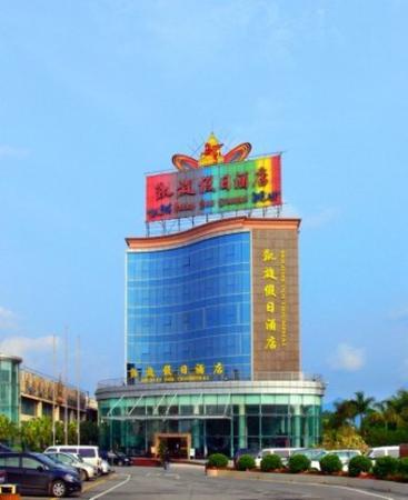 Triumphal Holiday Hotel : Exterior