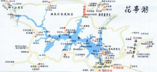 Taihu County, Chine : Map