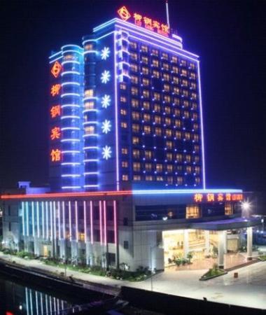 Liu Gang Hotel: Exterior