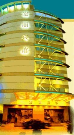 Photo of Hong Li Hotel Hangzhou