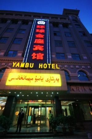 Photo of Yambu Grand Hotel Kashi