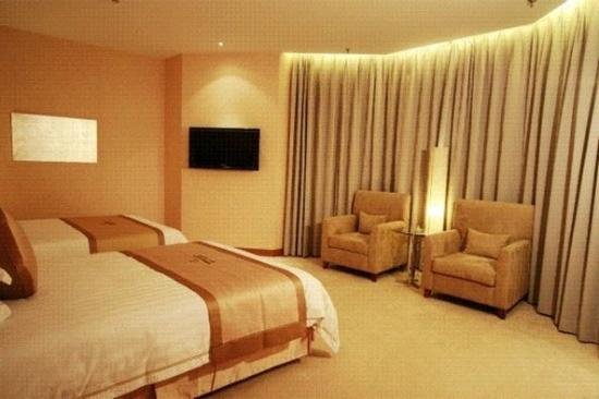 Radiance Hotel Shanghai: Other