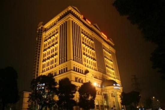 Photo of Highton International Hotel Shanghai