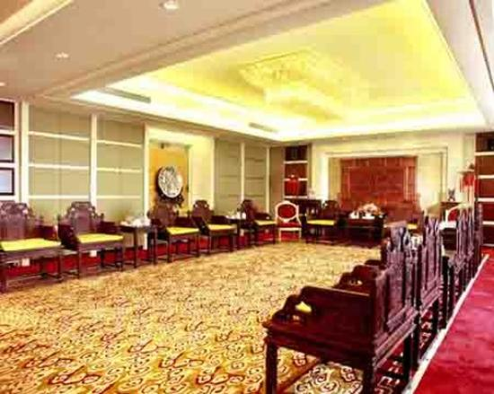 Guidu Hotel: Meeting Room