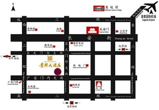 グイドゥ ホテル 北京(貴都大酒店) Picture