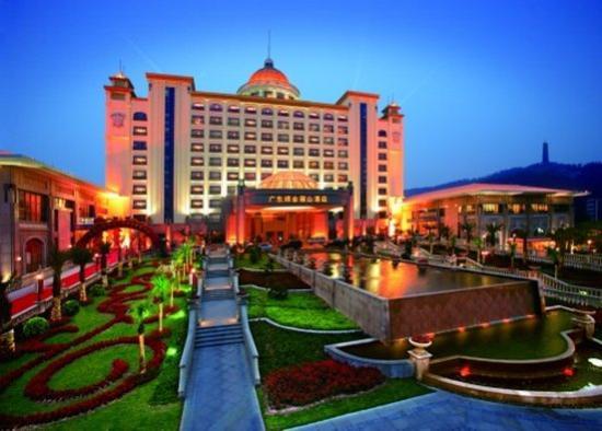 광동 인어 옌산 호텔