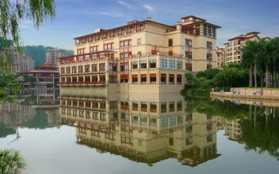 Photo of Agile Hotel Guangzhou