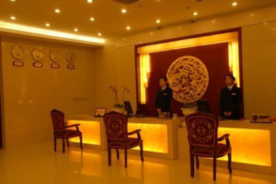 Xingyang, China: Lobby