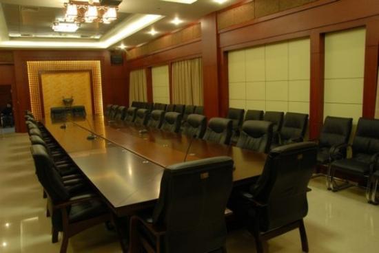 Xingyang, China: Meeting Room