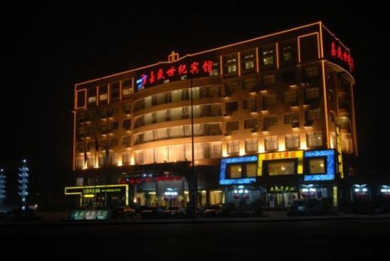 Jiasheng Century Hotel