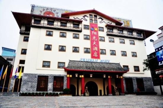 Guilin Sunshine Dynasty Hotel: Exterior