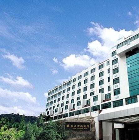Photo of Peony Wanpeng Hotel Xiamen