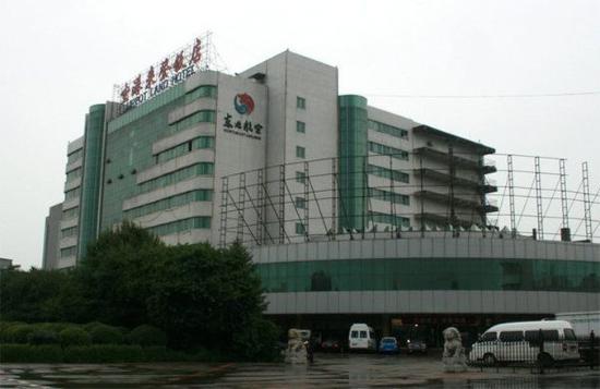 Jichang Hotel