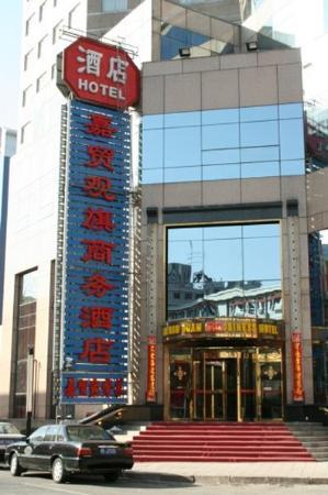 Photo of Leitesi Hotel Beijing