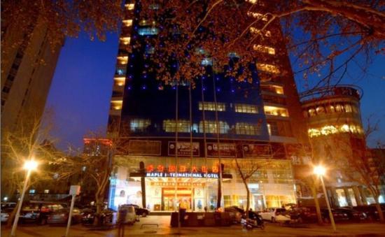 Maple International Hotel: Exterior
