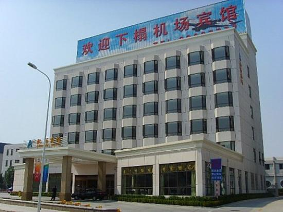 QingDao Civil Aviation Airport Hotel: Exterior