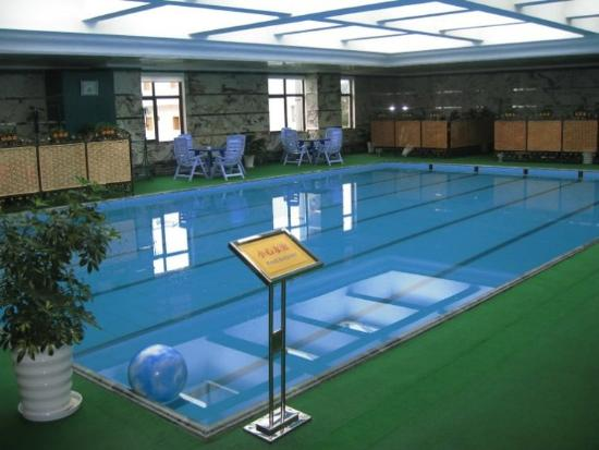 Baoshan, China: Pool