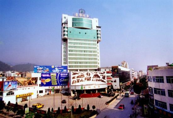 Μπαοσάν, Κίνα: Exterior
